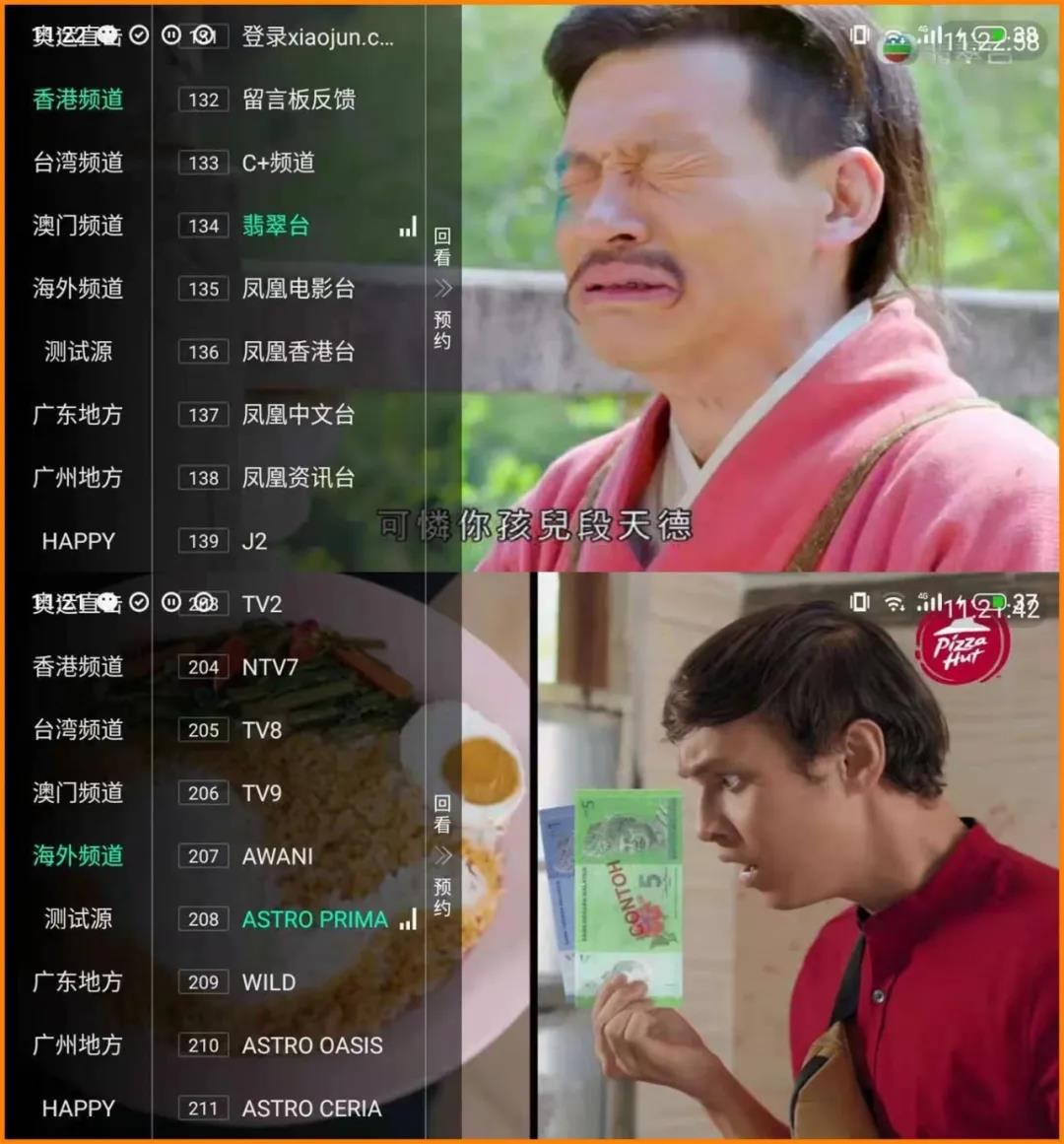 小君TV v3.1 免授权版