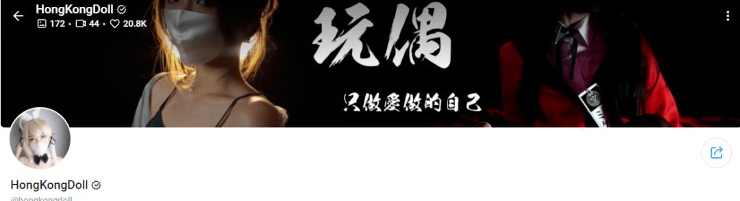 图片[1]-Hong Kong Doll 推特网红香港玩偶姐姐30部合集-枫少博客