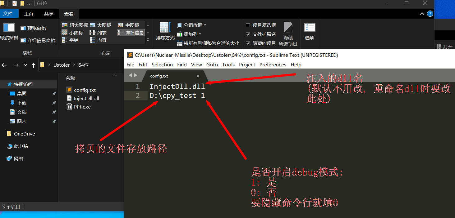 U盘插入自动拷贝U盘文件软件
