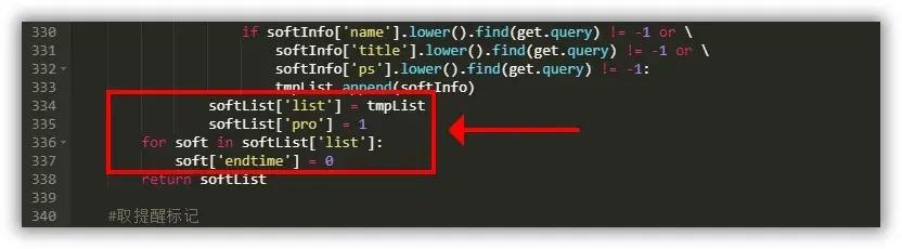 解锁宝塔(BT)面板,Nginx防火墙及网站监控报表插件
