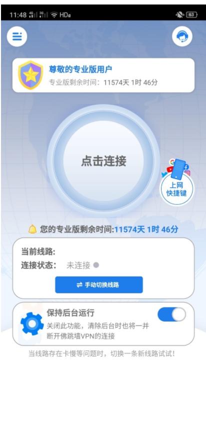 QQ图片20210829145425