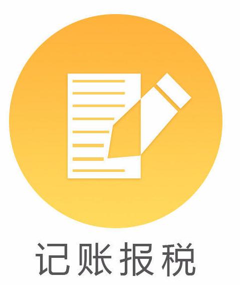 安卓一木记账v4.3.1高级版