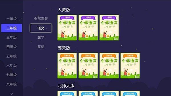 图片[2]-猫头鹰课堂解锁会员版-枫少博客