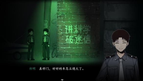 国产恐怖游戏《烟火》正式确定影视化。插图(4)