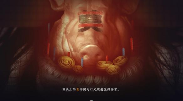 国产恐怖游戏《烟火》正式确定影视化。插图(5)