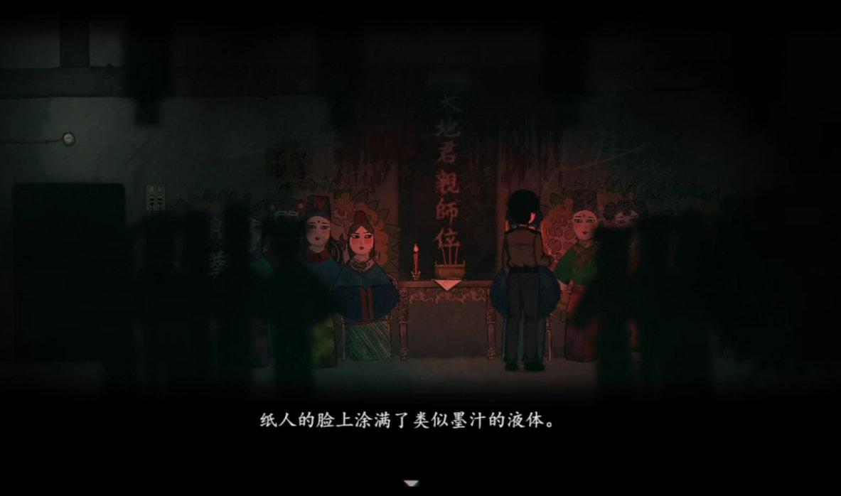 国产恐怖游戏《烟火》正式确定影视化。插图(3)