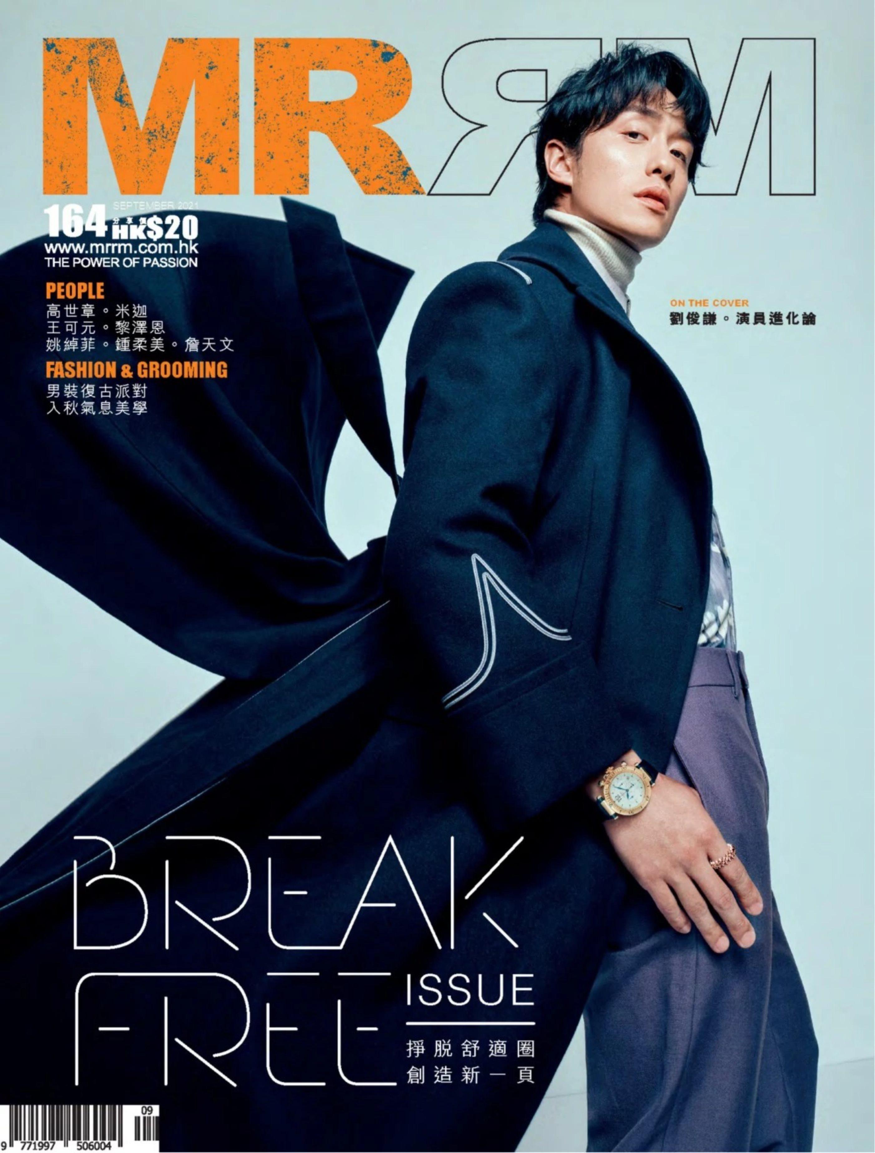 【pdf+jpg格式】香港《MRRM》男性潮流生活时尚杂志2021年9月号插图