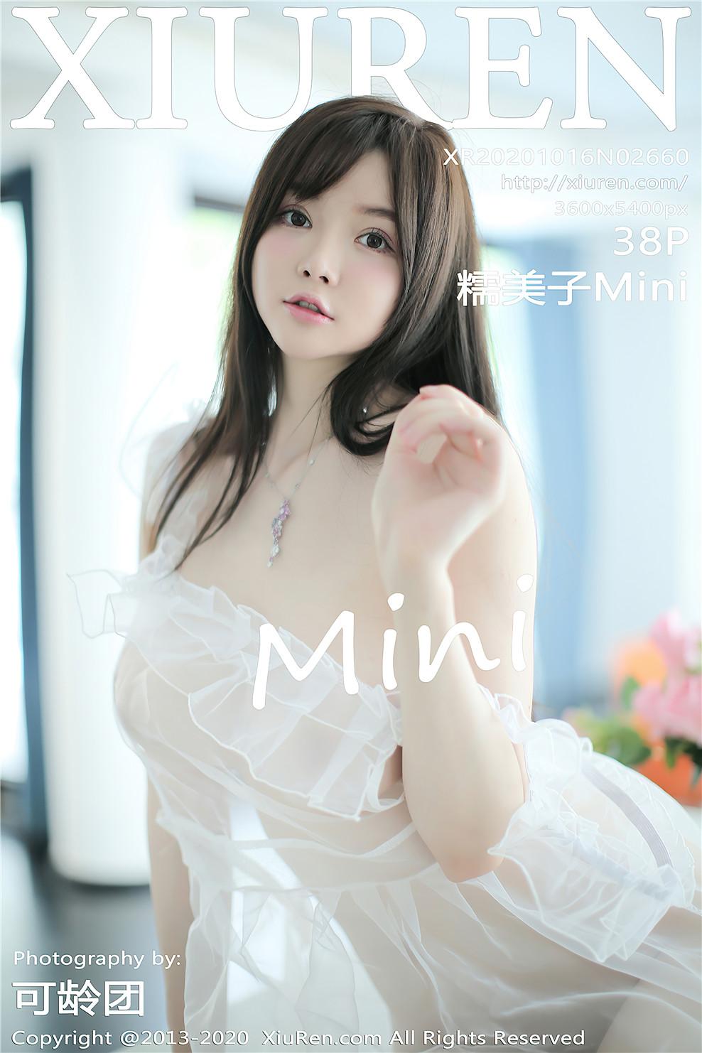 糯美子mini NO.001 2020.10.16 No.2660 [39P306M]