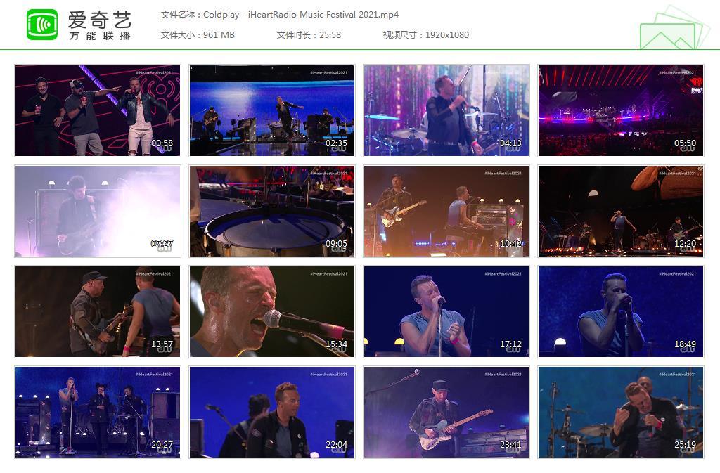 【1080P在线欣赏+下载】Coldplay – iHeartRadio Music Festival 2021插图