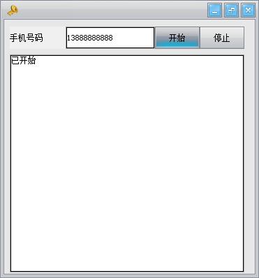 狂野PC短信电话压力测试破解版