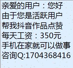 QQ图片20211013201504