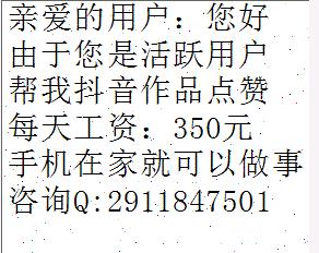 QQ图片20211014185414