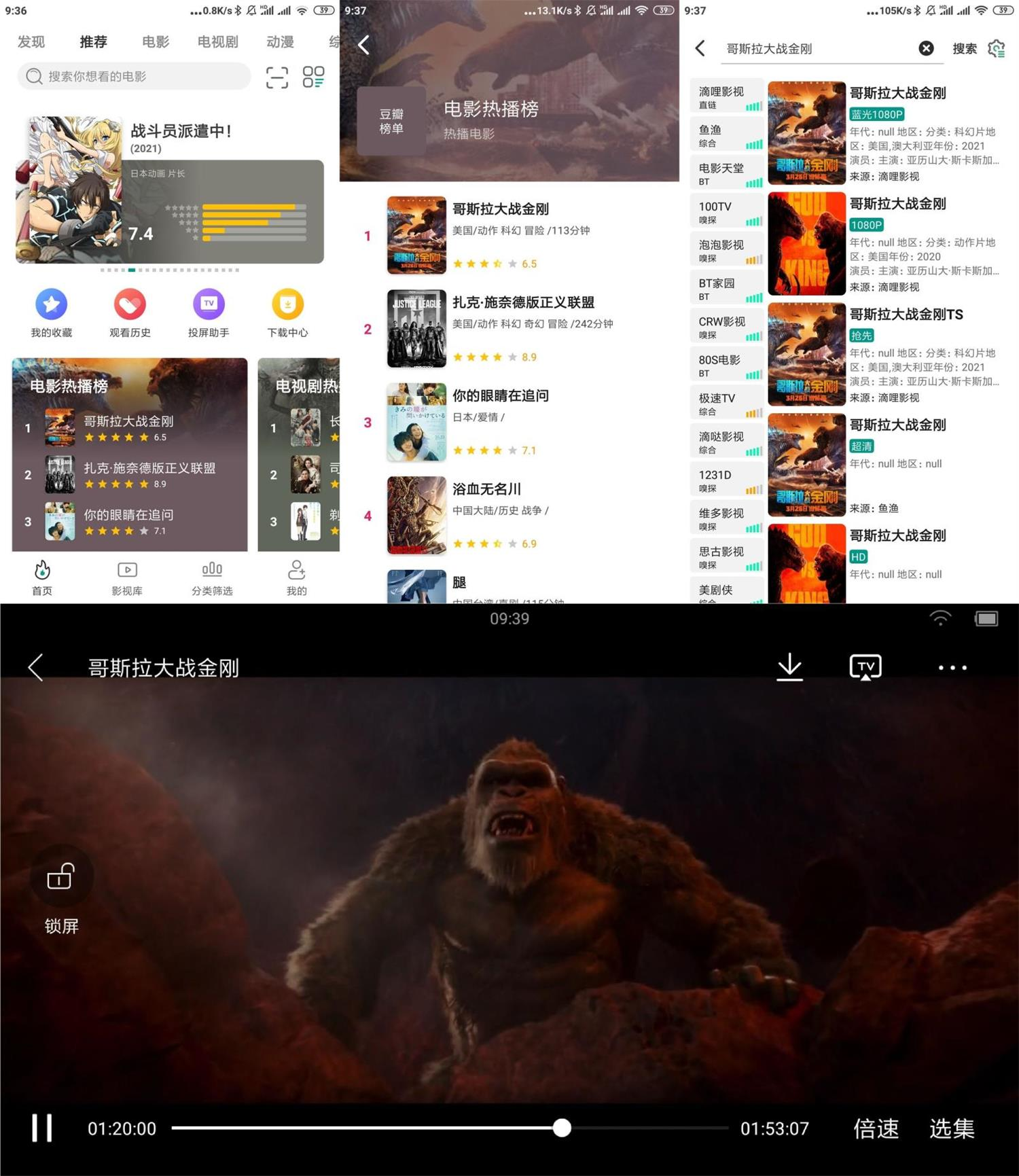 极光影院v2.3.8无广告版 免费追剧