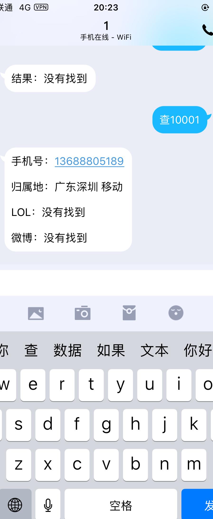 小栗子查绑QQ机器人插件